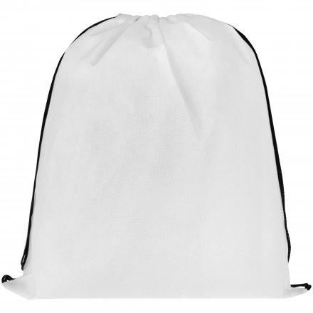 Промо рюкзак из спанбонда